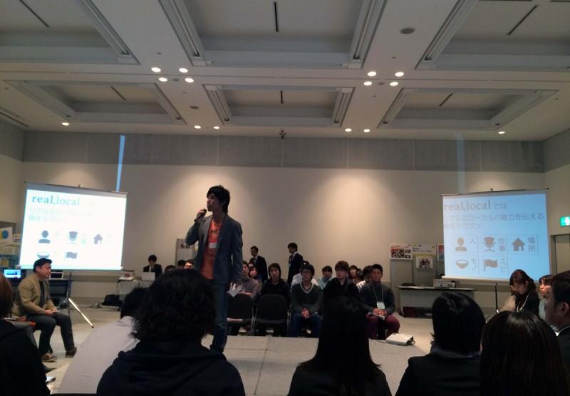 1/24(土)「real local MEET UP!福岡」開催します。