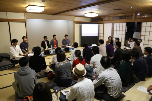 鎌倉で働きたい!と考えている人募集
