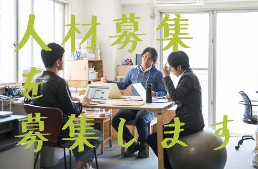 real local 神戸に、求人情報を掲載しませんか?