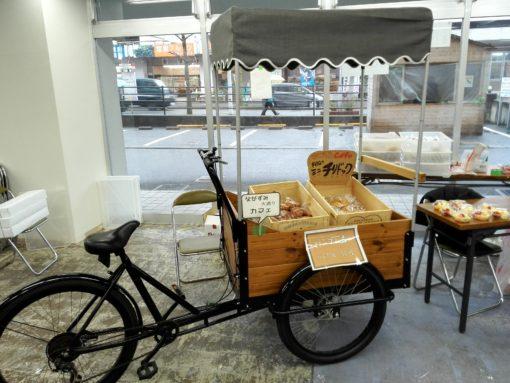 レンタル受付中!イベント出店で注目を集めるカーゴバイク