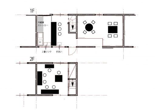 小倉北区香春口1丁目(飲食店居抜き)