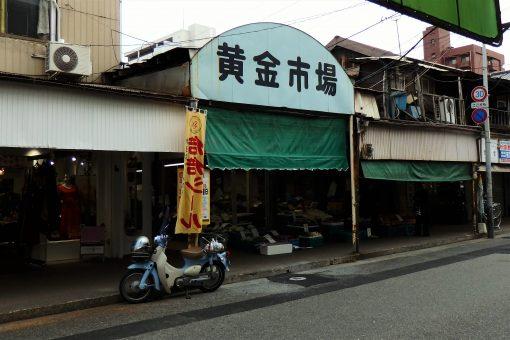 地元の市場でお買い物してますか?