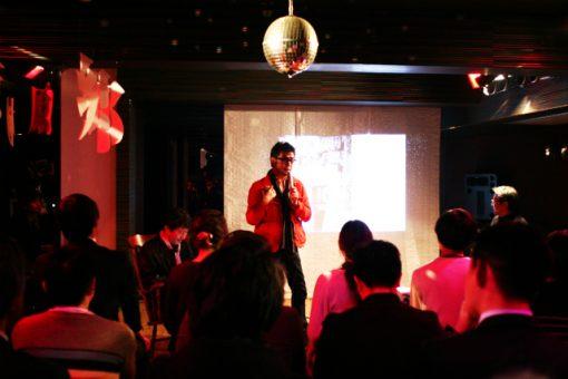 【レポート】11/14 『センシュアス・シティ』@福井ナイト ー五感で味わう官能都市のつくり方ー