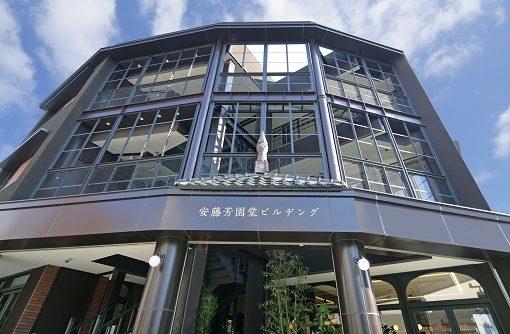 金沢市野町1丁目 58.57平米〜 14万1,000円〜