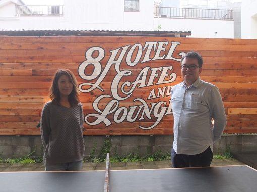 オンリーワンを発信する湘南のユニークなホテル