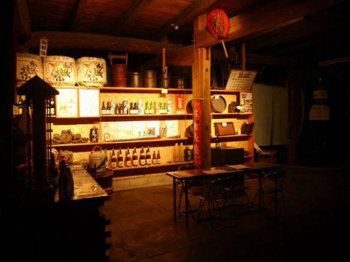 日本酒づくりの要!農家民泊もできる本格「麹づくり」体験