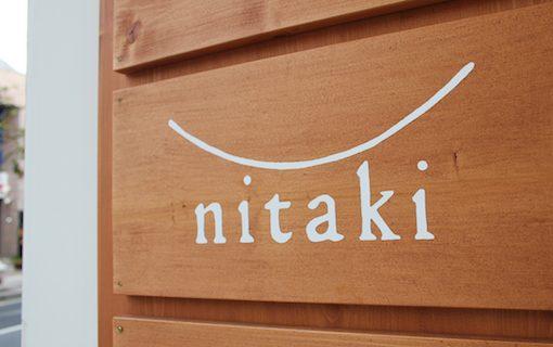 とんがりビルの〈nitaki〉でスタッフ募集中