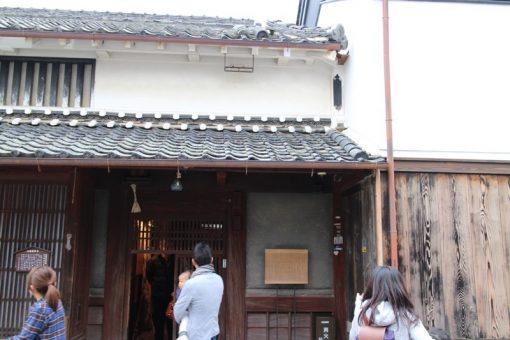 【篠山】ササヤマルシェ2016に行ってきました