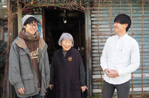 【山形】本でまちを盛り上げる、若者とおばあちゃんの物語