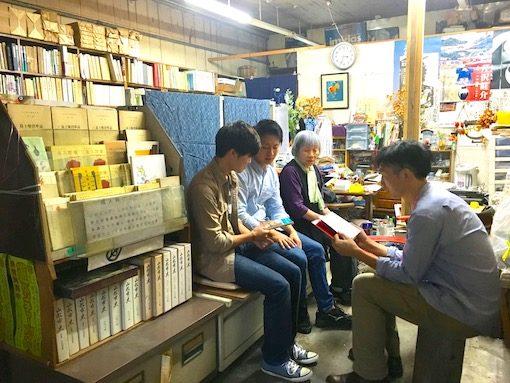 「本の街」は作れるか?   郁文堂再生プロジェクト日記②