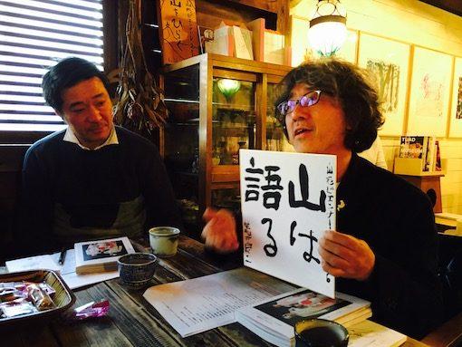 「本の街」は作れるか?   郁文堂再生プロジェクト日記①