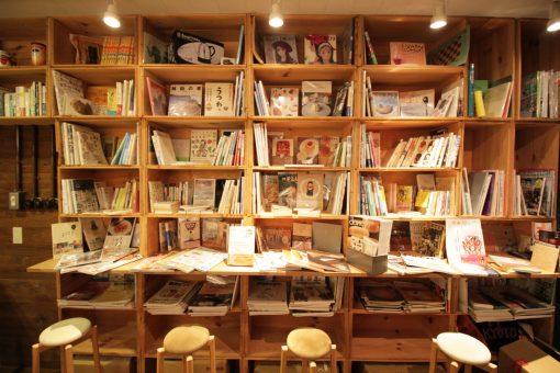 美味しいブックカフェ