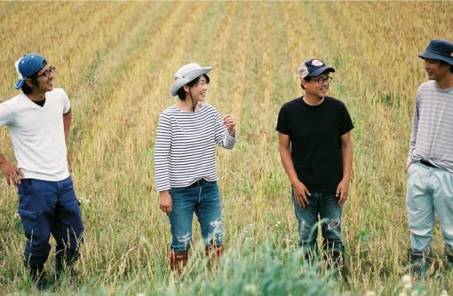 有機農家が研修生を急募!本気のひと求む。