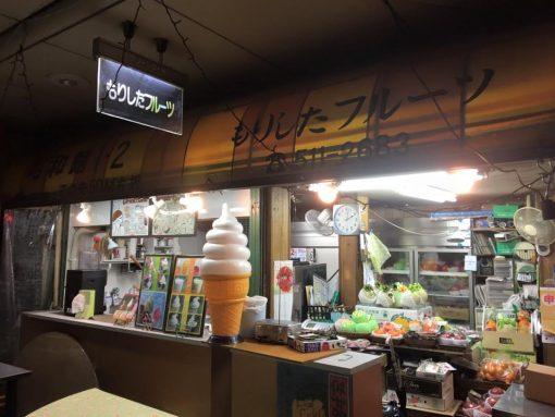 僕が案内した小倉のお店たち