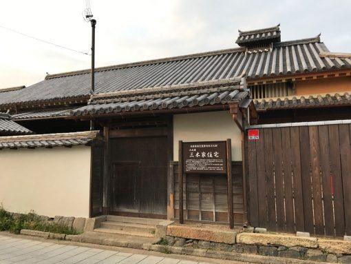 【篠山】古民家を拠点に、歴史エリアの開発を担ってみませんか?