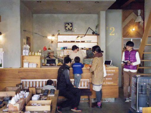 【長野】栞日 sioribi 菊地 徹さん 好きな街との関係づくり