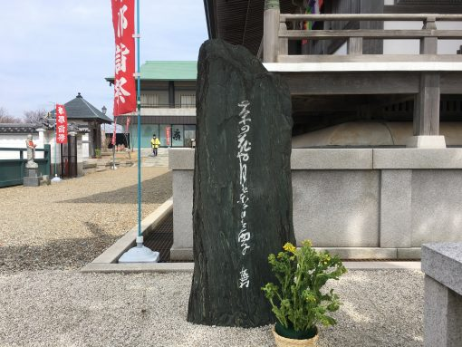 摩耶詣に行ってきました