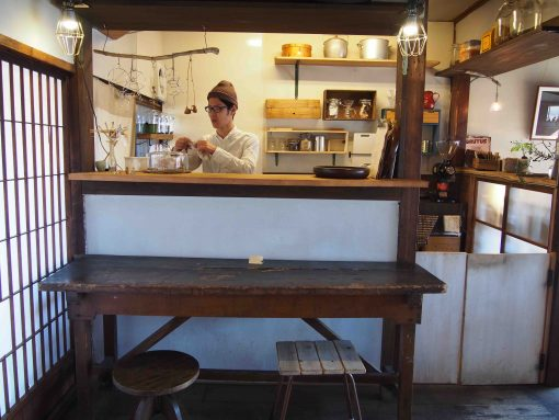 【長野】ヤマとカワ珈琲店 川下康太さん 余白をつくって働くということ