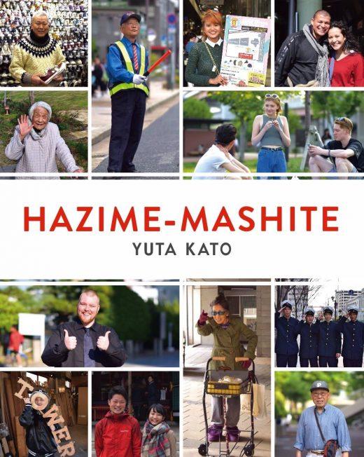 「HAZIME-MASHITE」で世界を平和に