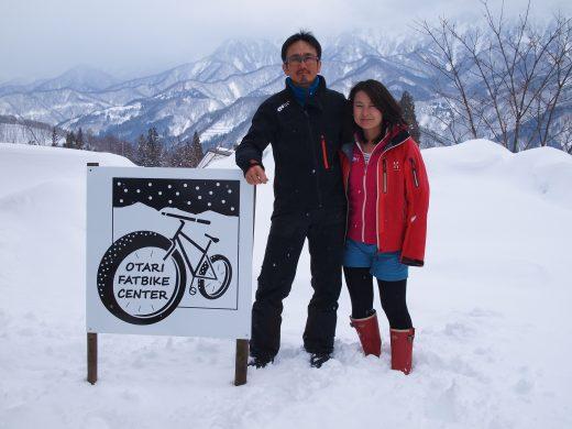 【長野】小谷ファットバイクセンター 新井東珠さん・あゆ子さん〈前編〉 協力隊で結婚。ある夫婦の定住の話