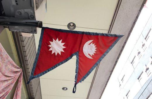 ネパールから山形へ