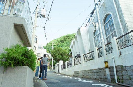 1週間、神戸に移住してみてもらいました。