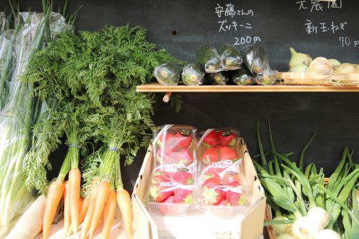 ファーマーズマーケット in 大丸神戸店前