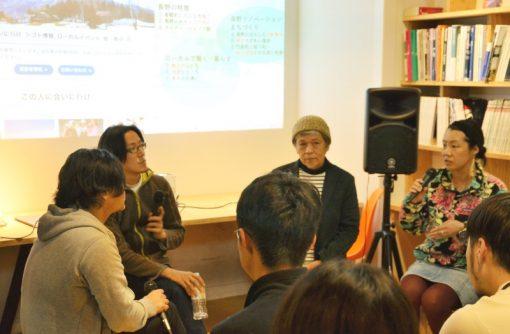 左から、吉里さん、荒川さん、広瀬さん、村岡。広瀬さんを除いて、アウトドアな装い。