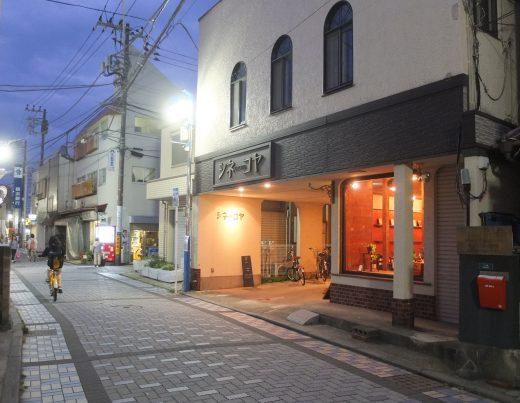 商店街にカルチャーの灯火を「シネコヤ」オープン