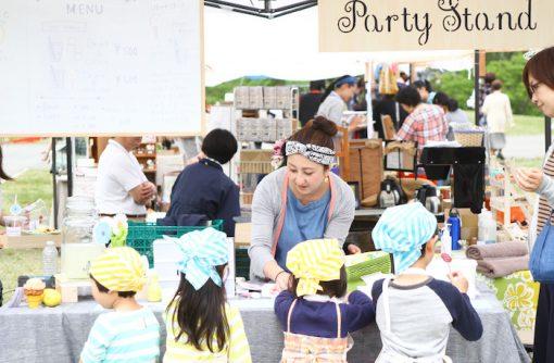 みはらし手しごとマルシェ2017夏 ~Hawaiian Party!!~