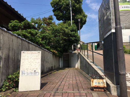 """福岡 路地""""奥""""のススメ2"""