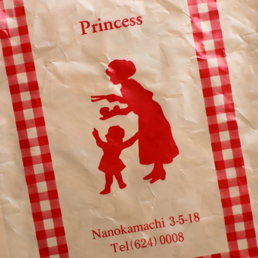 Princess モンブラン/やまがた手土産004