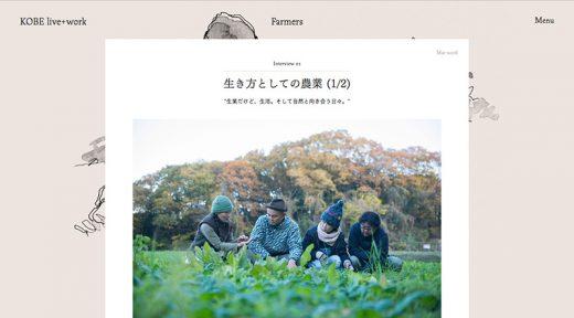 「自分を編集する力」を身につけるためのライタースクール-金沢-