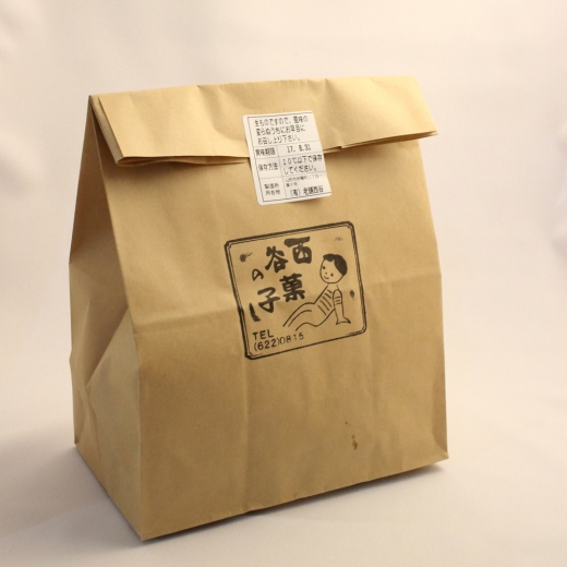 西谷 アップルパイ/やまがた手土産006