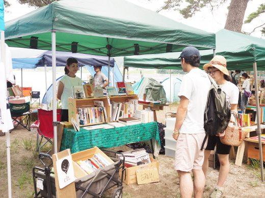 【長野】ALPS BOOK CAMPに行ってきました! real local紹介のあの店も出店!