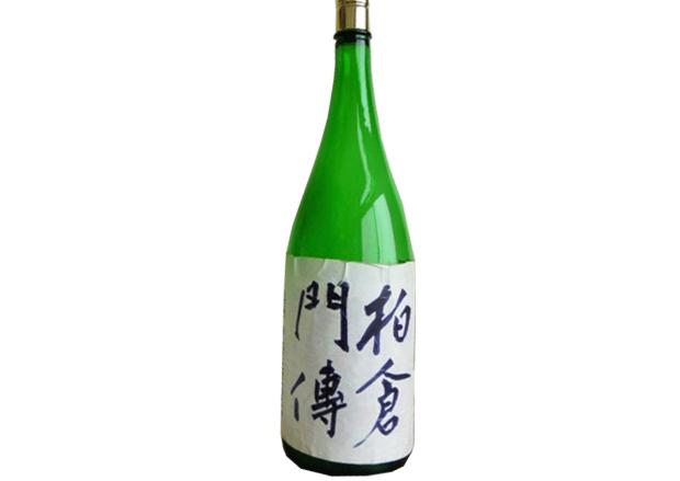 田植えから日本酒をつくろう
