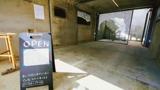 稲村ケ崎に移住。海から15分。森の入り口にあるギャラリー&喫茶スペースを運営