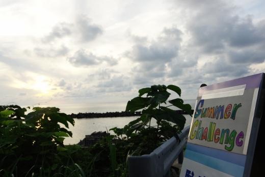 越前海岸から夏の挑戦状!- Challenge②・③ -