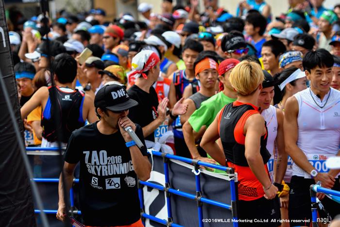 アジア選手権「蔵王スカイランニング」