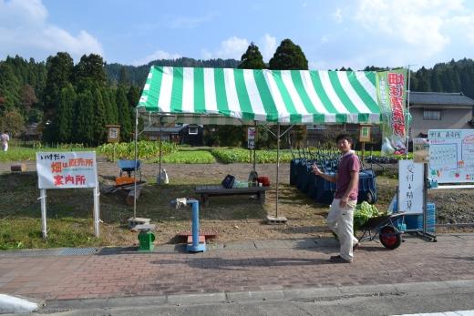 オープンタウン&食の文化祭