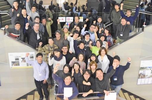 UIJターン希望者大歓迎!リノベーションスクールツアー鶴岡