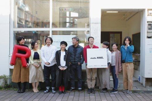 ローカルR不動産の求人ナイト!@東京