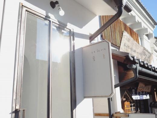 【長野】夏至/長野市 ものが持つ力で、暮らしを豊かに。