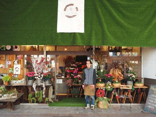 【長野】ハナヤココボロ/長野市 特別でない日にも花があれば