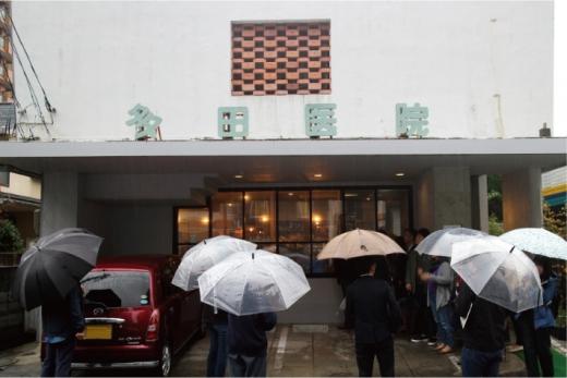 まち歩き物件巡回ツアーReport/馬場正尊氏と歩く七日町2017.10.29