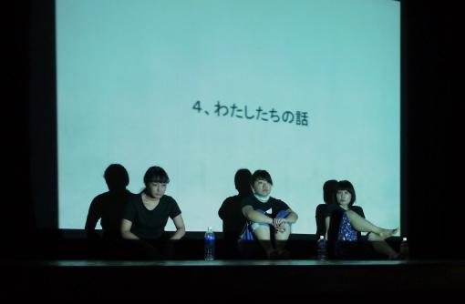 11/22~26 ブルーエゴナク 本公演「訪れないヒのために」