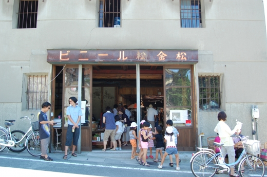 【長野】CRIF 寺久保尚哉さん&古後理栄さん 不動産のリノベから変える、長野市の暮らし