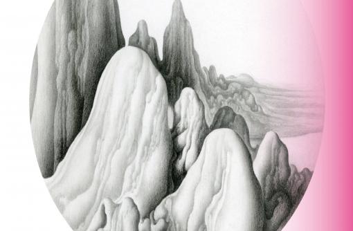 目を奪われる緻密な鉛筆画。妻木良三展「渚にて」