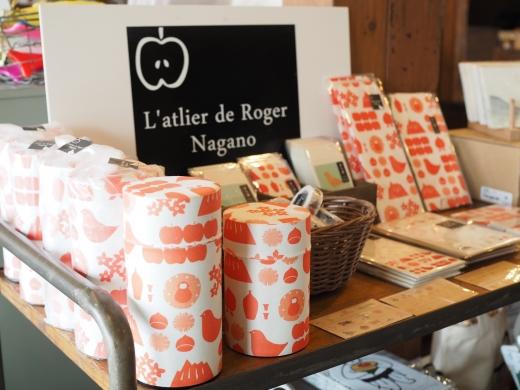 【長野】ロジェ/長野市 雑貨、料理、暮らし。好きをかたちに