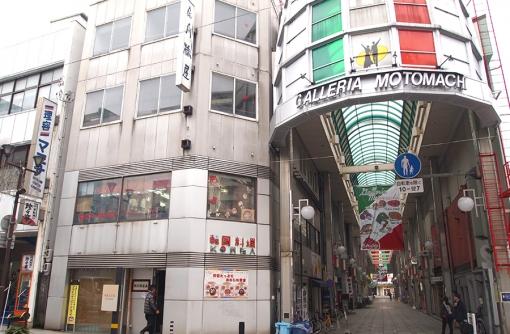 福井市中央 約236.52平米 12.6万円